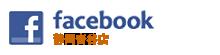 らーめん矢吹 静岡沓谷(くつのや)店Facebookページバナー